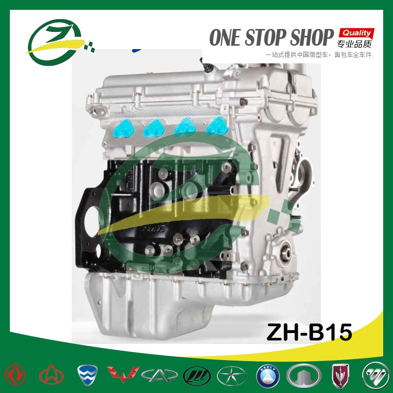 WULING ENGINE ZH-B15