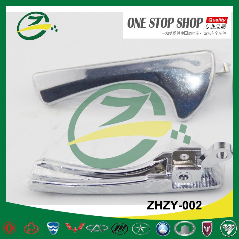 ZOTYE 5008 Door Handle ZHZY-002