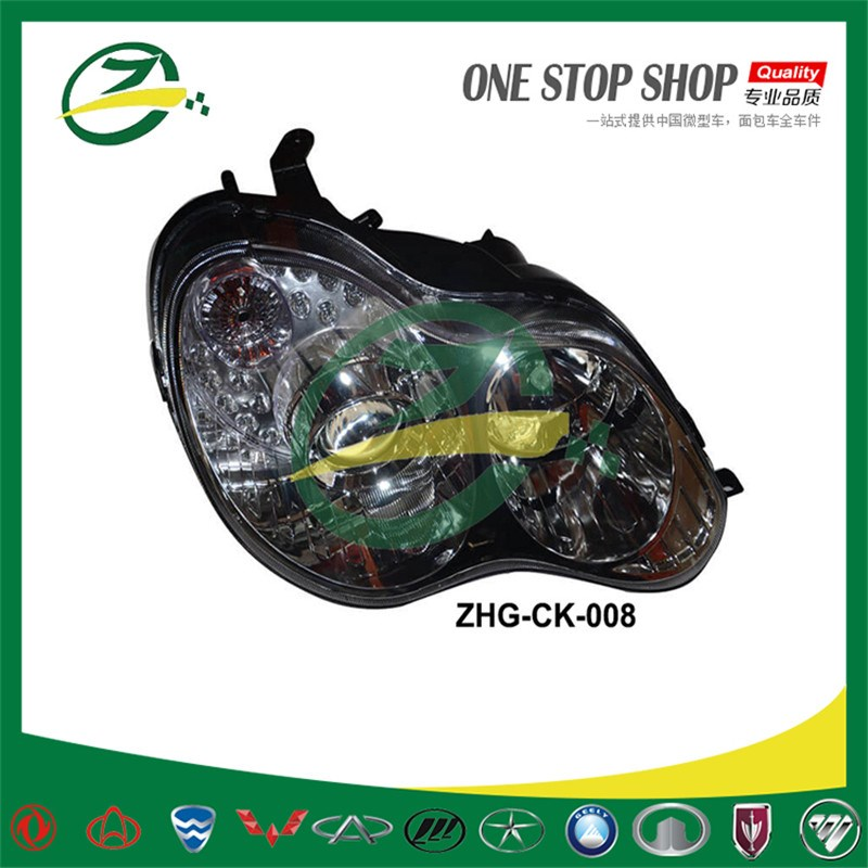 GEELY CK Head Lamp ZHG-CK-008