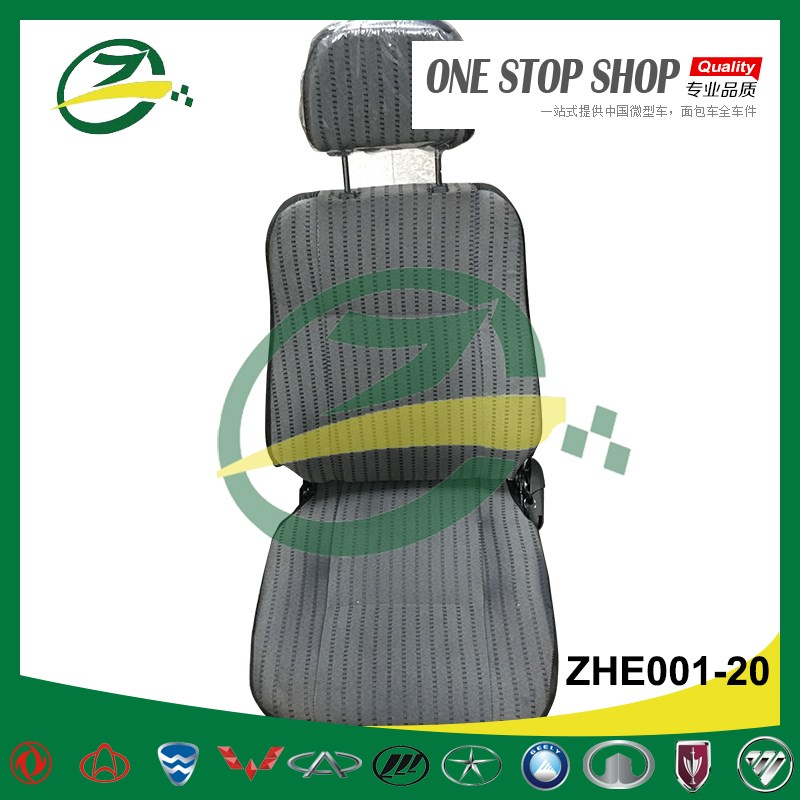 DFSK,CHANA Chair For Driver ZHE001-20