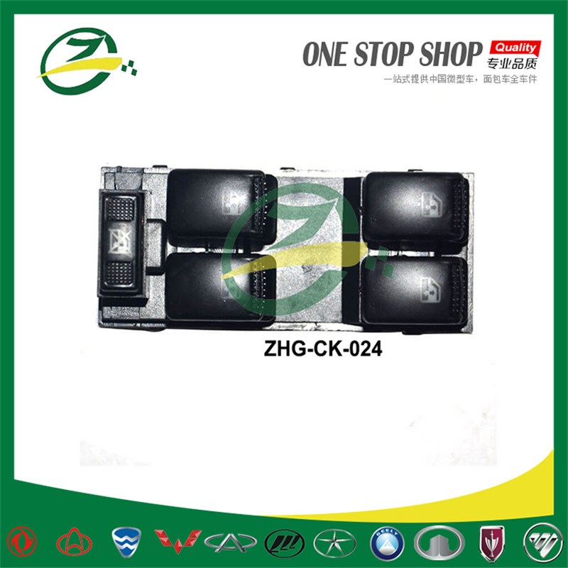 GEELY CK Power Window Switch ZHG-CK-024