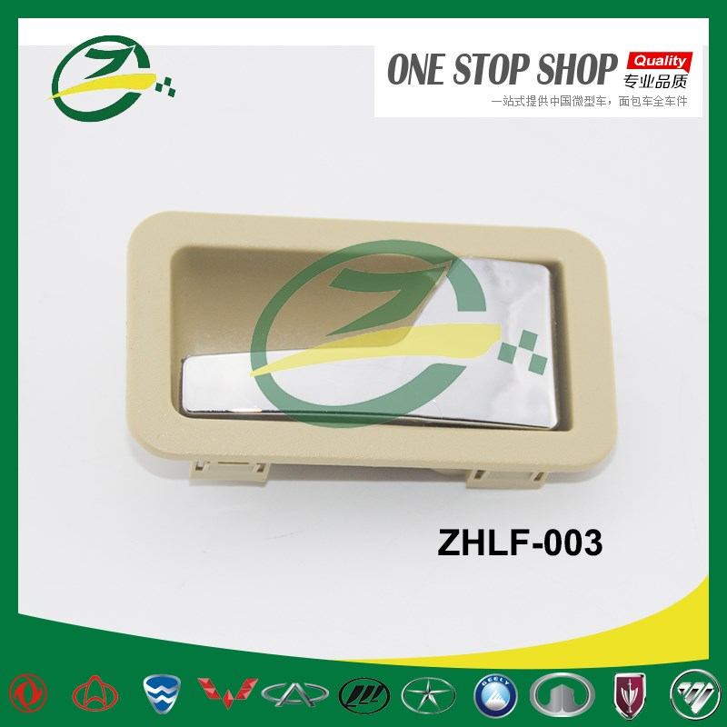 LIFAN 520 Inside Door Handle ZHLF-003 Lifan Auto Parts