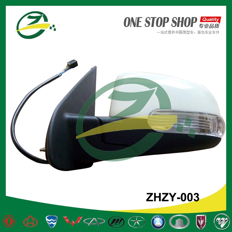 ZOTYE 5008 Outside Electric Mirror With Signal Lamp ZHZY-003 ZOTYE Auto Parts