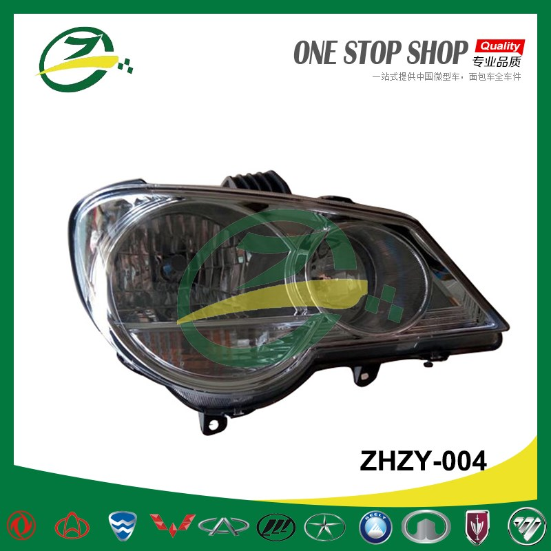 ZOTYE 5008 Car Head Lamp ZHZY-004 ZOTYE Auto Parts