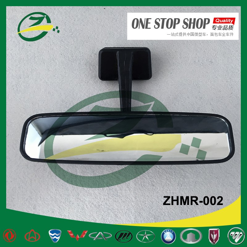 Changhe 462 Rear View Mirror ZHMR-002 Changhe Parts Car Mirror