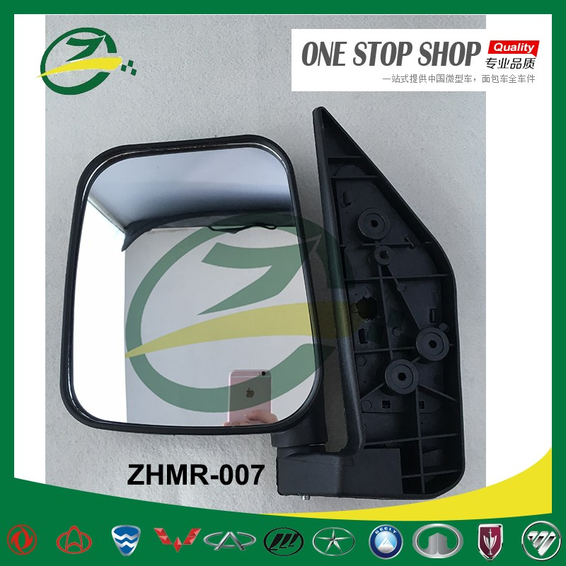 DFSK DFM SOKON Side View Mirror Outside Mirror ZHMR-007 DFSK PARTS,CAR MIRROR