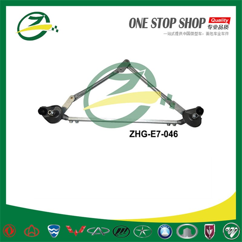 GEELY EMGRAND EC7 Wiper Connecting Rod ZHG-E7-046