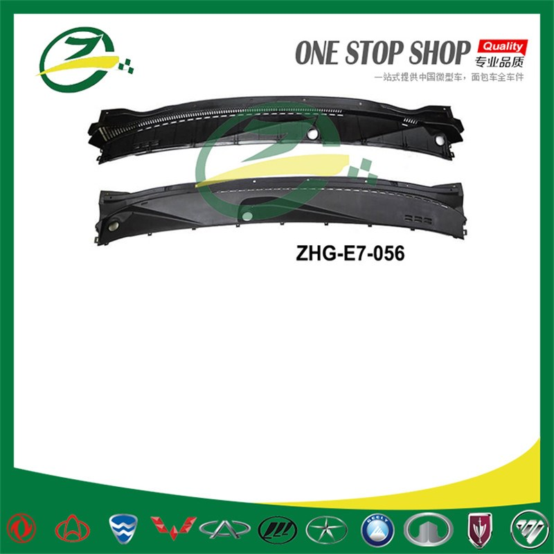 GEELY EMGRAND EC7 Ventilation Panel ZHG-E7-056