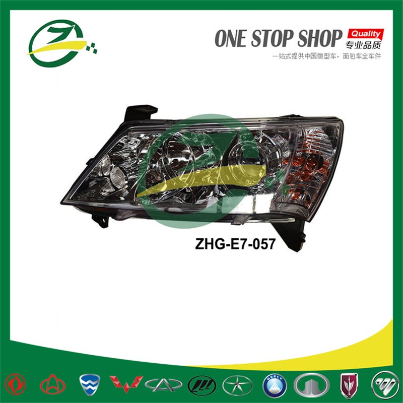 GEELY EMGRAND EC7 Combination Lamp ZHG-E7-057