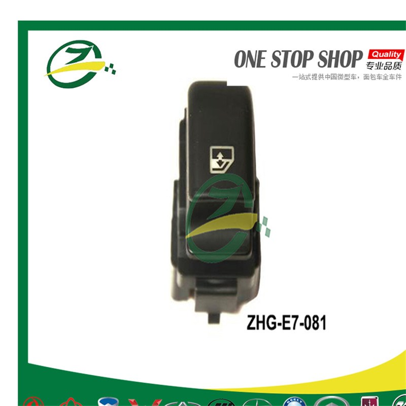 GEELY EMGRAND EC7 Power Window Switch ZHG-E7-081