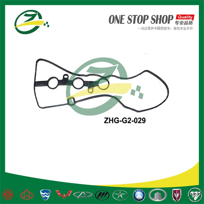 GEELY GC2 Panda Cylinder Head Cover Gasket ZHG-G2-029