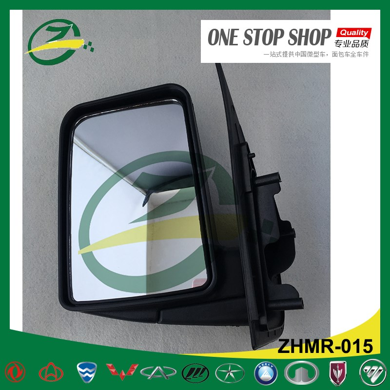 SGMW WULING RONGGUANG N300 Side View Mirror For Truck With Two Seats ZHMR-015