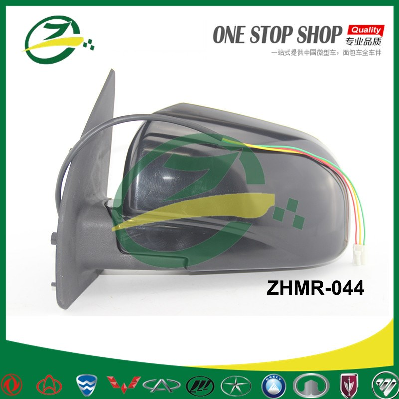 CHANGAN HONOR Electric Side View Mirror ZHMR-044