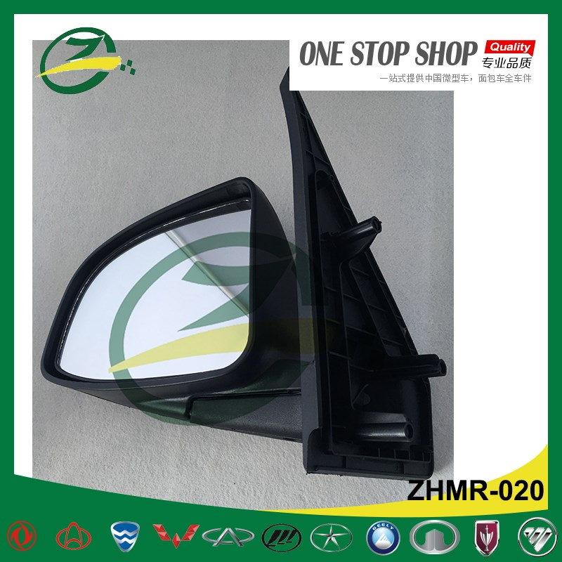 SGMW Wuling N300 Minibus 6390 Side View Mirror ZHMR-020 Black Color