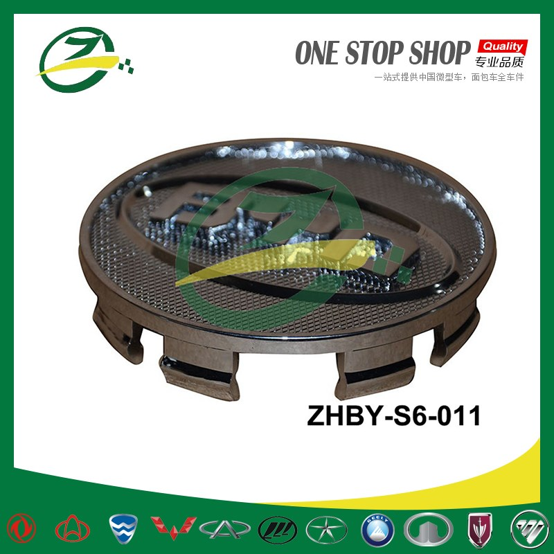 Wheel Hub cap For BYD S6 ZHBY-S6-011