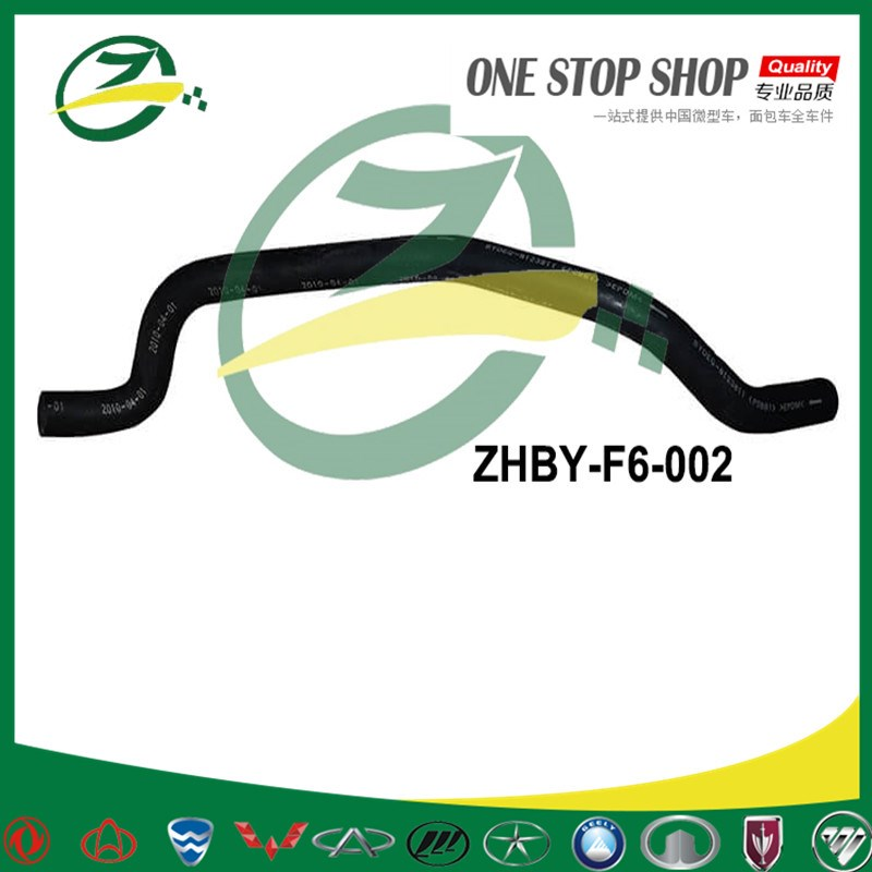 Car Blower Hose For BYD F6 ZHBY-F6-002