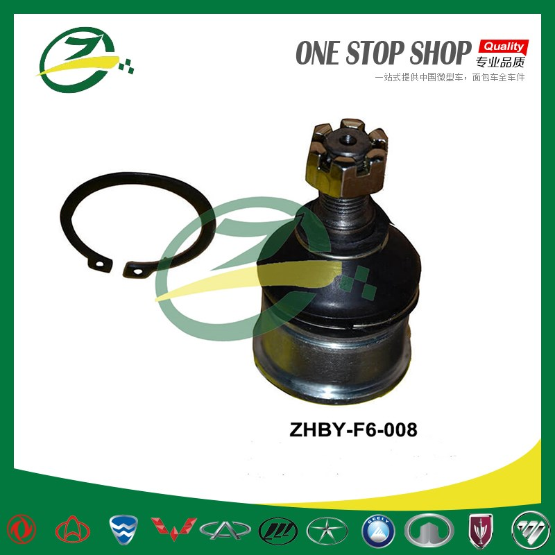 Ball Joint For BYD F6 ZHBY-F6-008