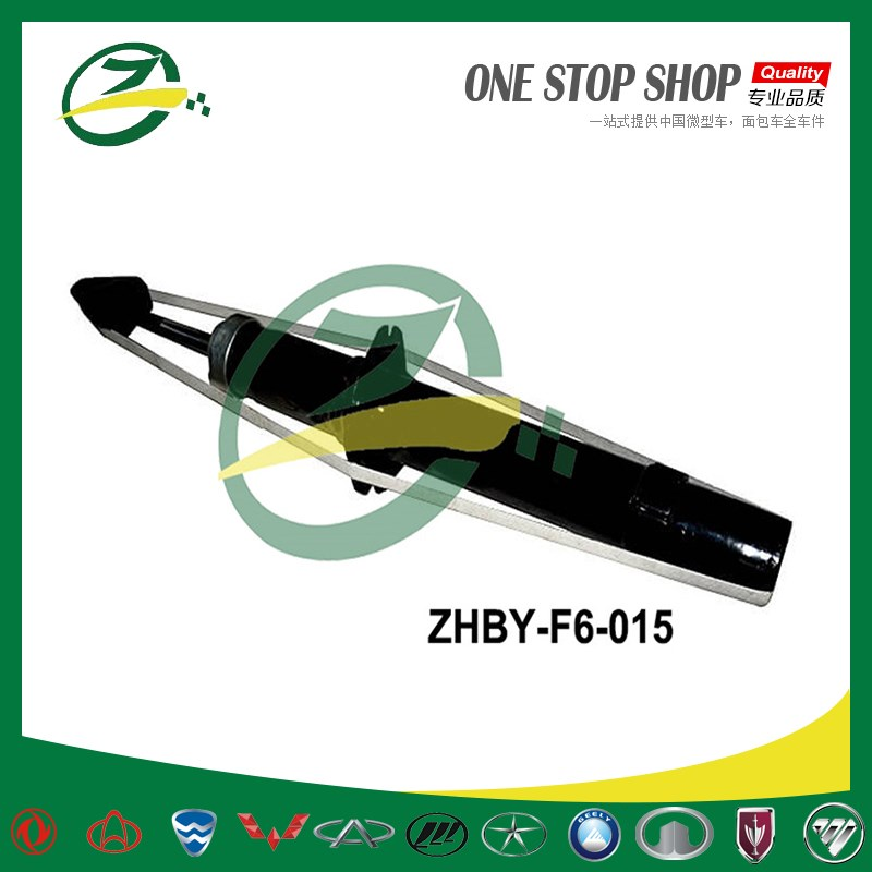 Rear Shock Absorber For BYD F6 ZHBY-F6-015