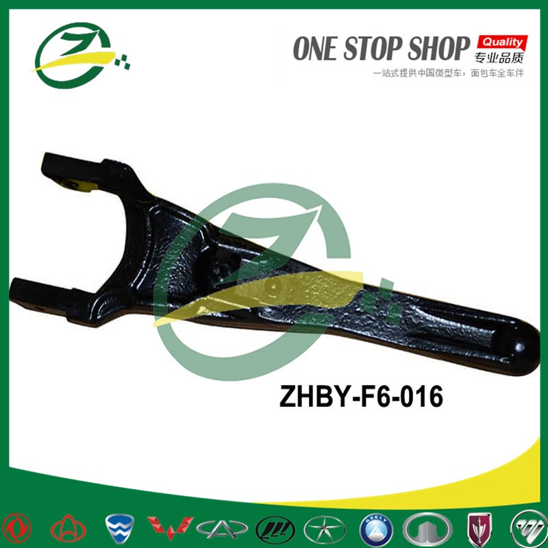 Suspension Release Fork For BYD F6 ZHBY-F6-016