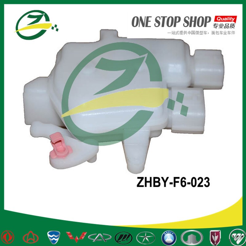 Door Lock Actuator For BYD F6 ZHBY-F6-023