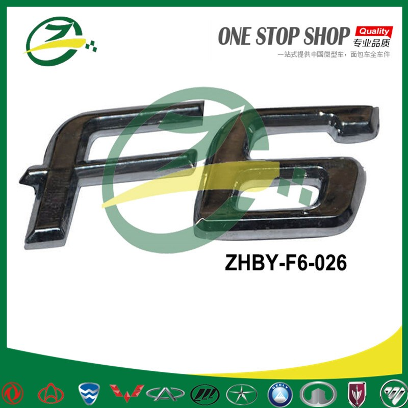 Car Logo For BYD F6 ZHBY-F6-026