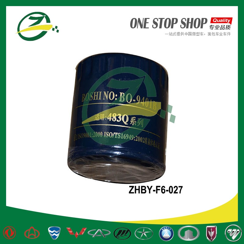 Car Oil Filter For BYD F6 ZHBY-F6-027
