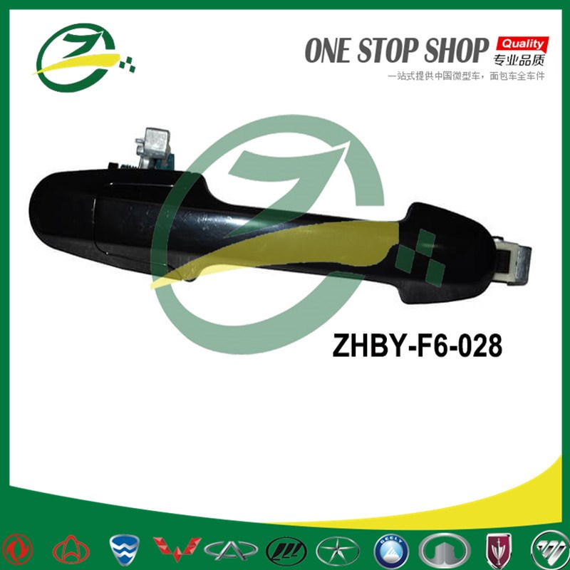 Car Inside Door Handle For BYD F6  ZHBY-F6-028