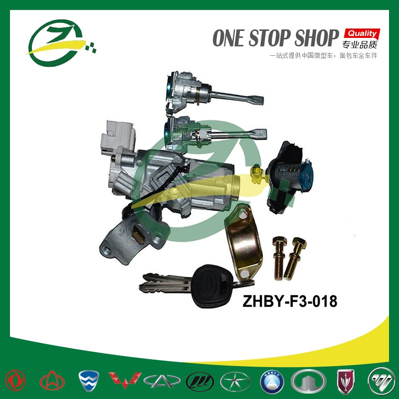 Whole Car Lock and Key Core Cylinder Set For BYD F3 ZHBY-F3-018