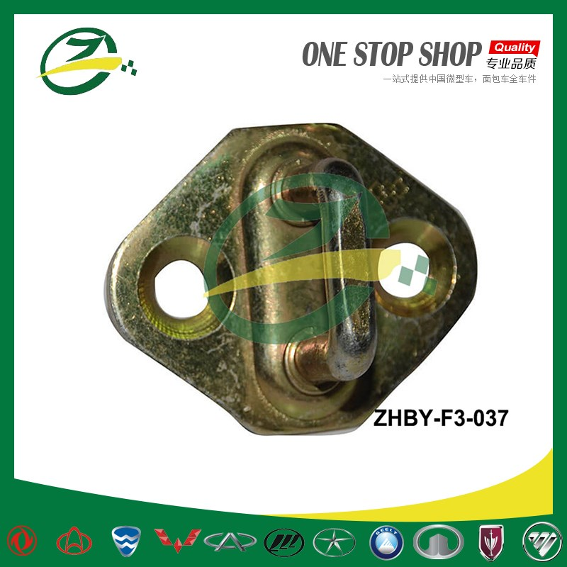 Door Lock Buckle For BYD F3 ZHBY-F3-037