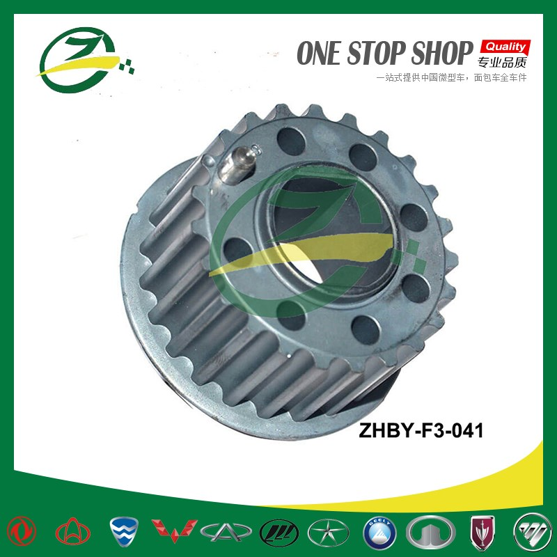Timing Gear For BYD F3 ZHBY-F3-041