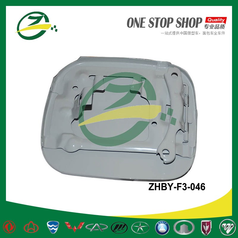 Fuel Tank Door Cover For BYD F3 ZHBY-F3-046