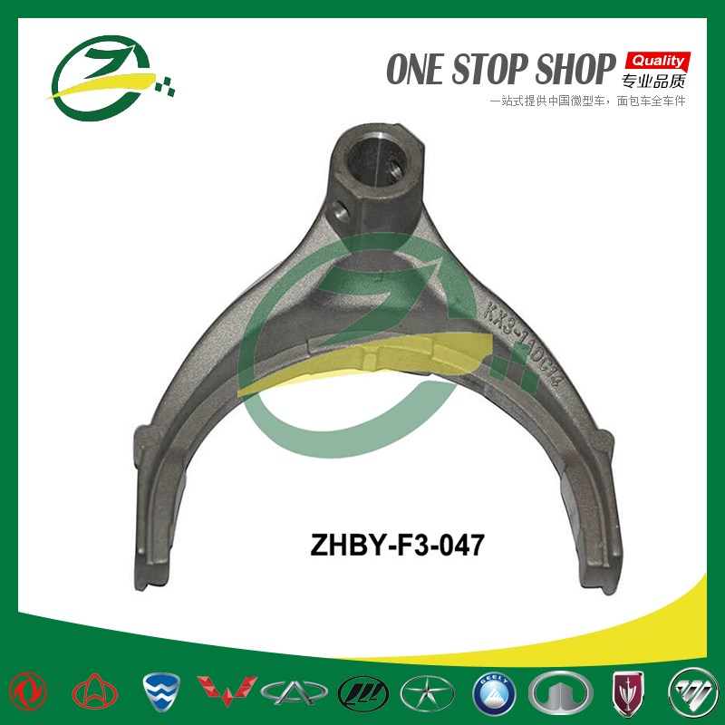 Gear Shift Fork For BYD F3 ZHBY-F3-047