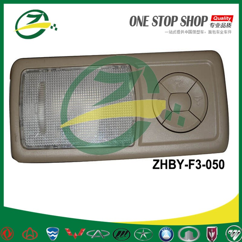 Interior Inner Roof Lamp For BYD F3 ZHBY-F3-050