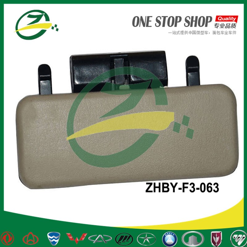 Tool Box Open Handle For BYD F3 ZHBY-F3-063