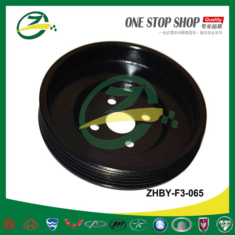 Water Pump Belt Pulley For BYD F3 ZHBY-F3-065 Engine Parts