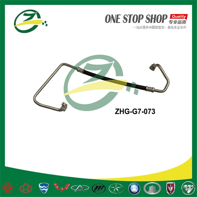 AC High Pressure Pipe for GEELY GX7 ZHG-G7-073