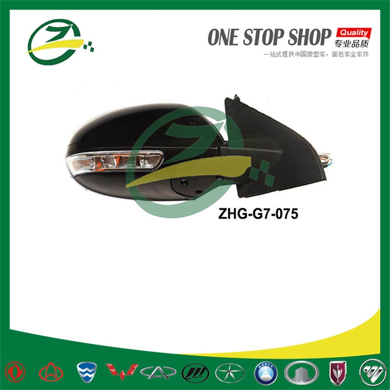 Electronic Rear View Mirror for GEELY GX7 ZHG-G7-075
