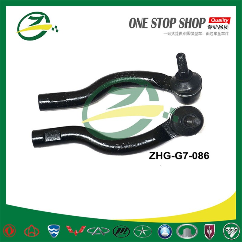 Ball Joint for GEELY GX7 ZHG-G7-086
