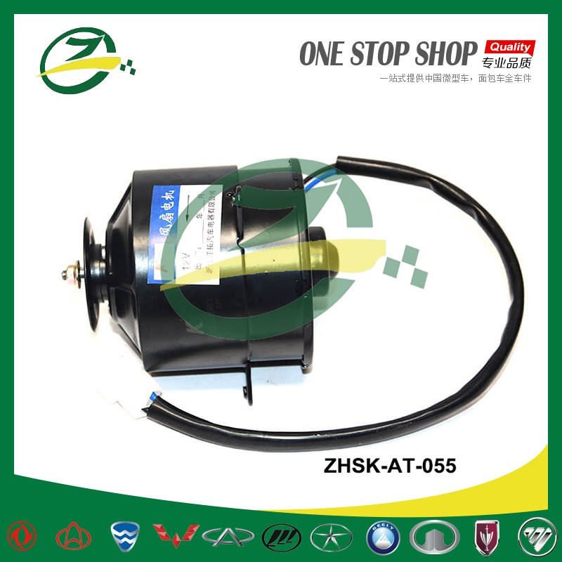 Auto Fan Motor For Suzuki Alto Maruti  ZHSK-AT-055