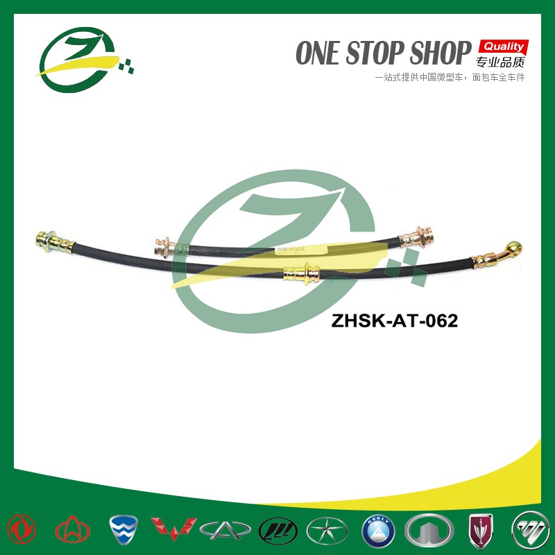 Front and Rear Brake Hose For Suzuki Alto Maruti ZHSK-AT-062