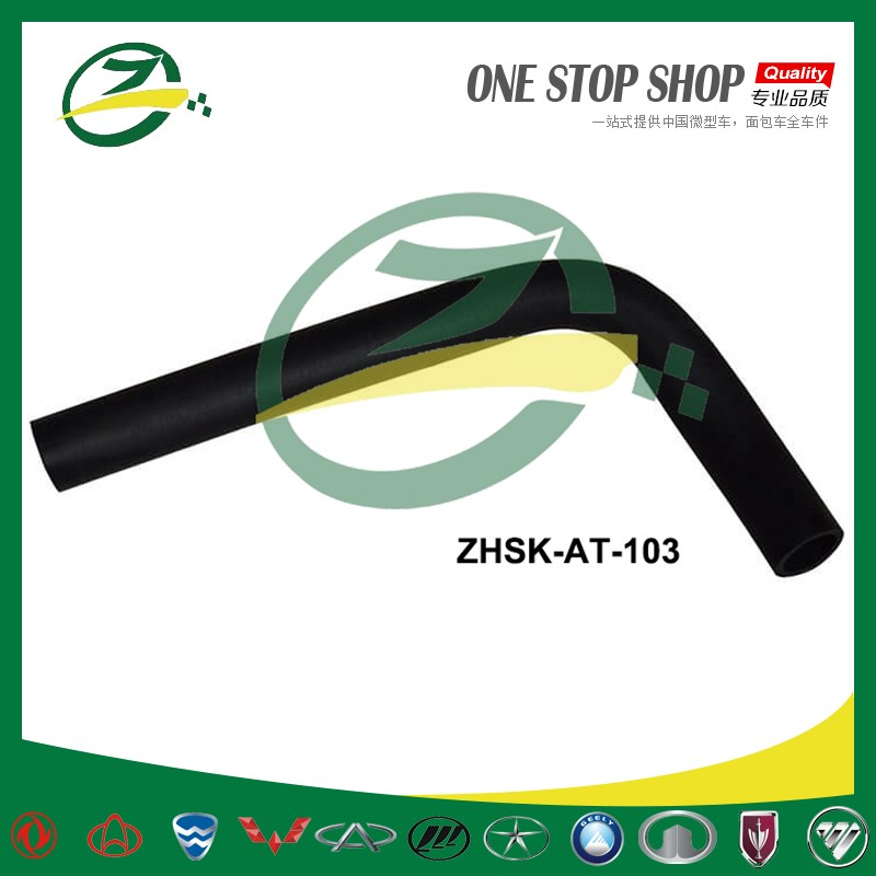 Radiator Pipe For Suzuki Alto Maruti ZHSK-AT-103