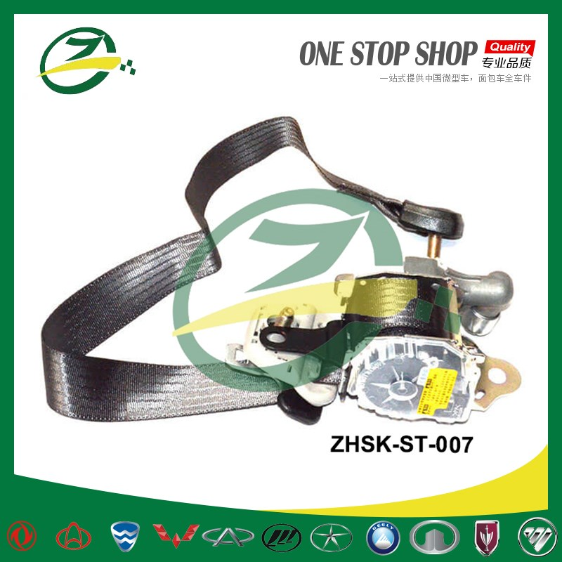 Safety Belt For Suzuki SWIFT ZHSK-ST-007