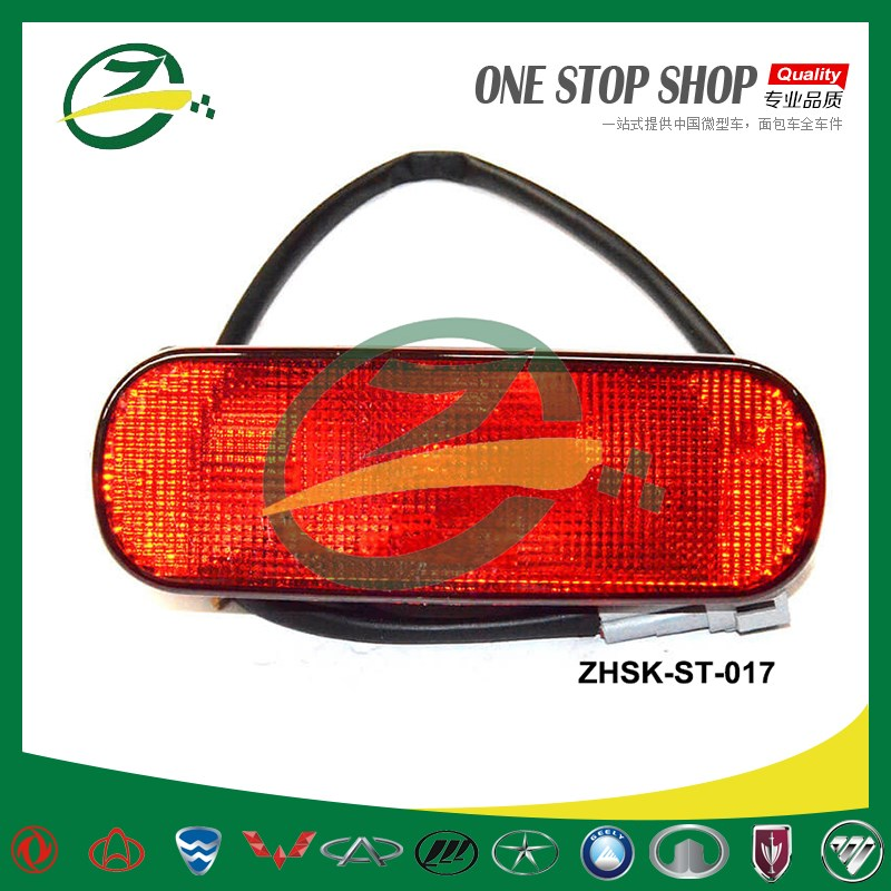 Rear Fog Lamp For Suzuki SWIFT ZHSK-ST-017