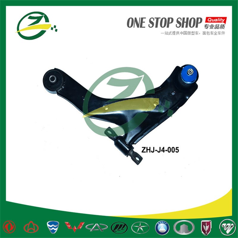 Control Arm for JAC J4 ZHJ-J4-005