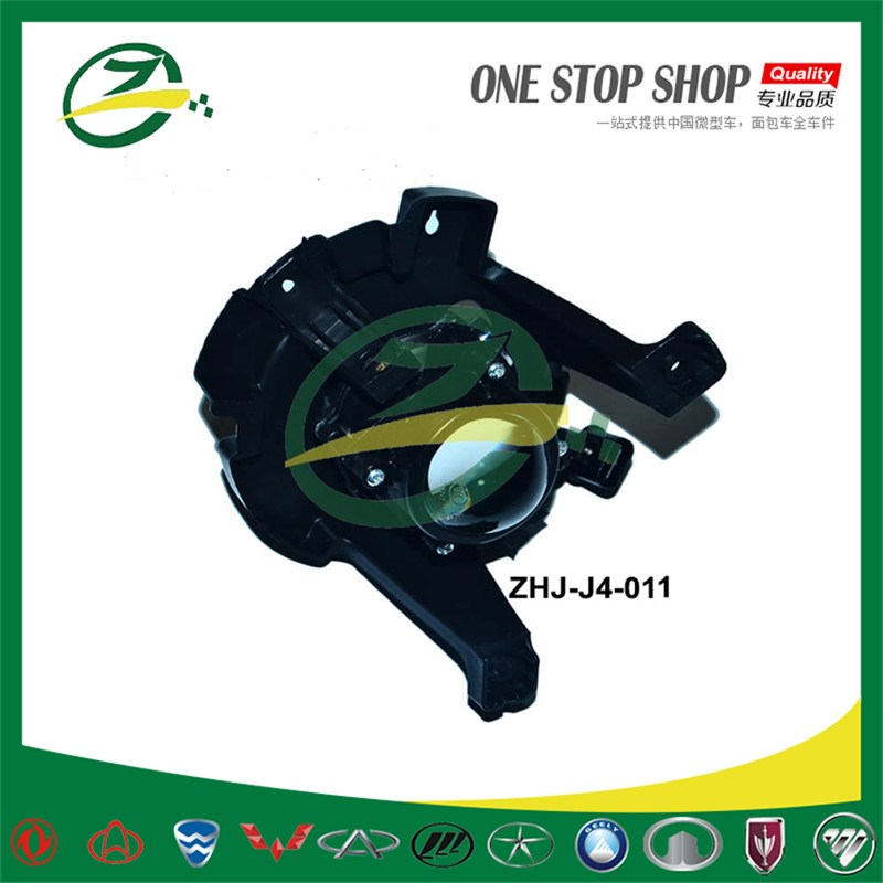Front Fog Lamp for JAC J4 ZHJ-J4-011