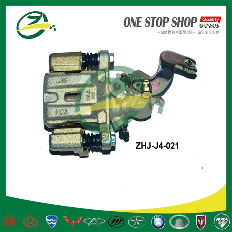 Rear Brake Caliper for JAC J4 ZHJ-J4-021