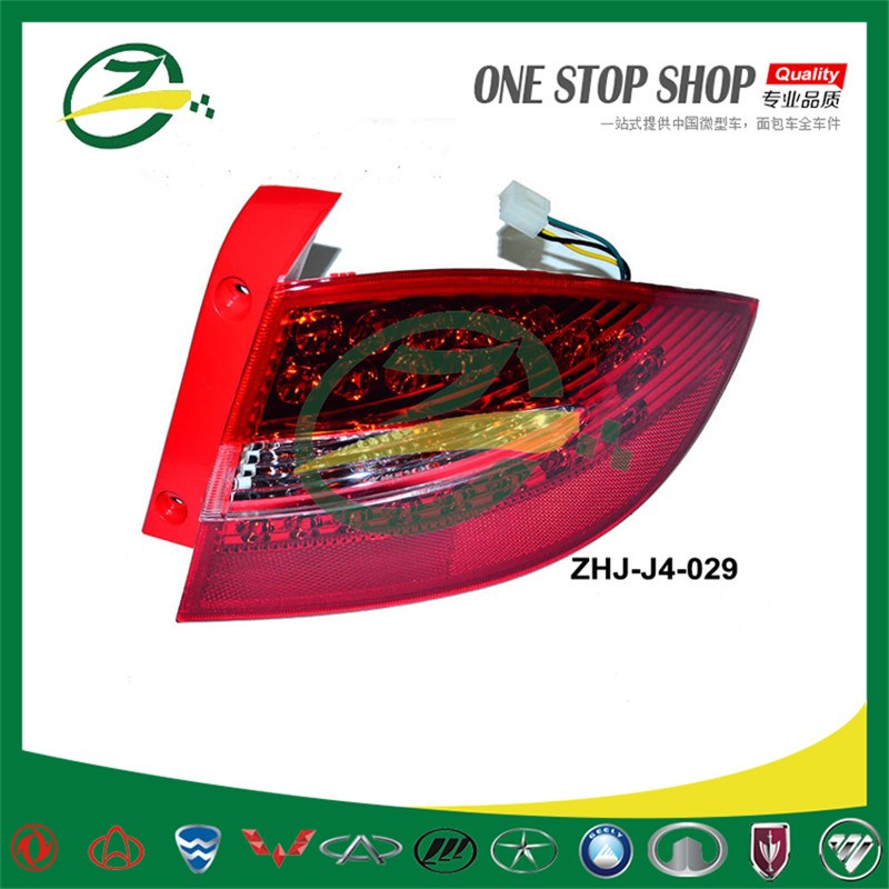 Tail Lamp for JAC J4 ZHJ-J4-029