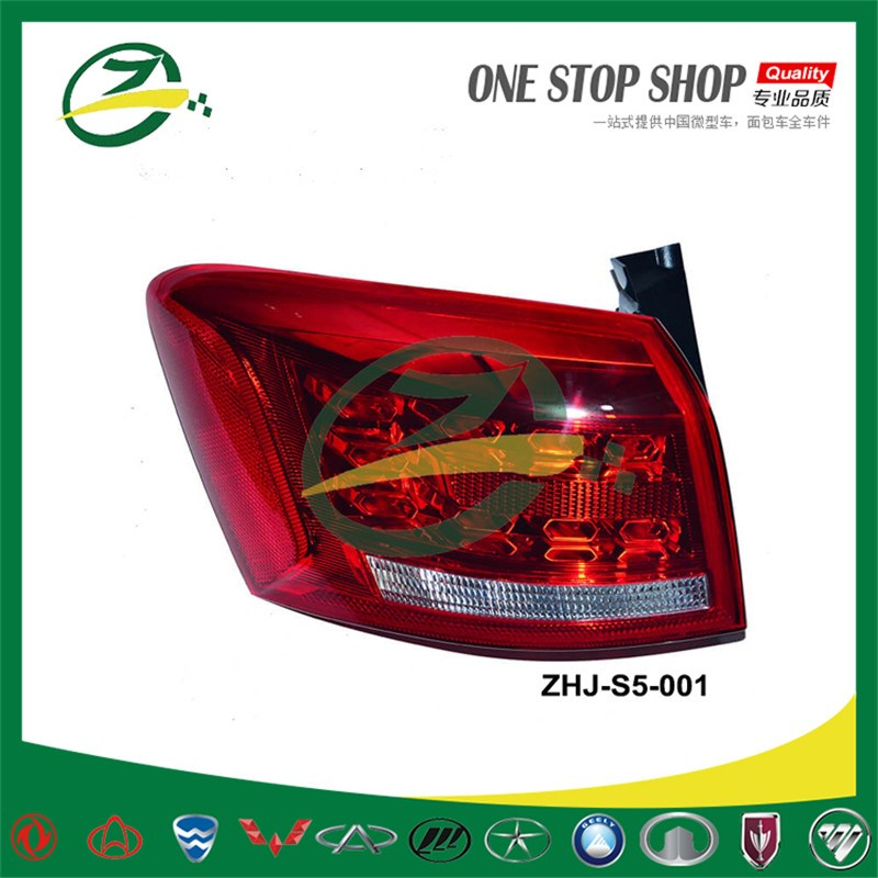 Tail Lamp for JAC S5 ZHJ-S5-001