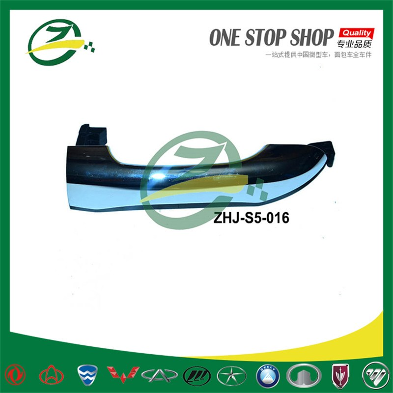 Outer Door Handle for JAC S5 ZHJ-S5-016
