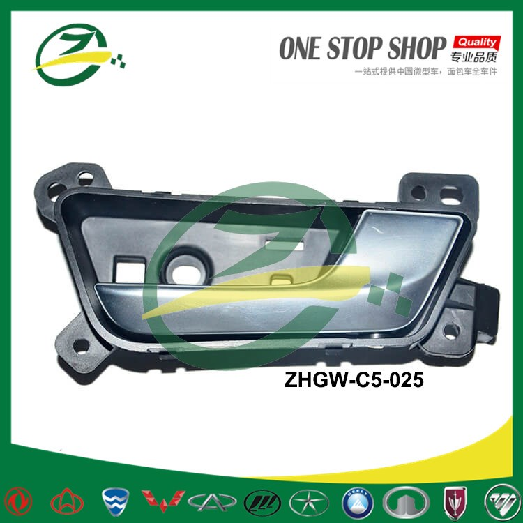 Inside Door Hanle For GreatWall VOLEEX C50 ZHGW-C5-025